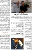Lailac Magazine